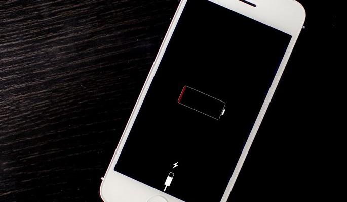 iPhone tidak mau di charge